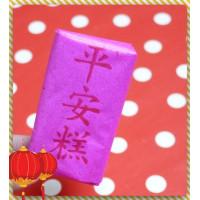 拜拜祈福專用平安糕(喜氣紅色紙包裝)(單塊報價)台灣製造喔