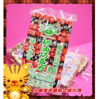 咖啡奶油巧克力(大包裝)-正台灣老店製