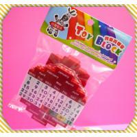 正台灣製-東東積木月曆組(單包報價)