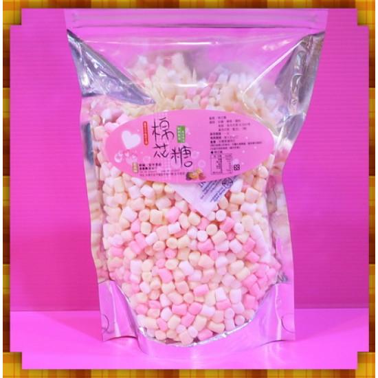 A級0.5公分迷你彩色棉花糖小包裝