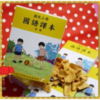 課本?不對啦,這是餅乾啦(古早味菜圃餅鹹酥雞口味80g全台灣製)最紅商品系列