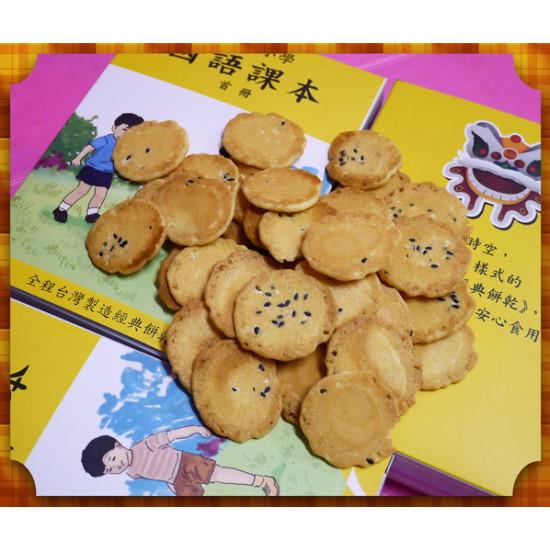 課本?不對啦,這是餅乾啦(阿嬤的圓煎餅80g全台灣製)最紅商品系列