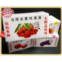 文創禮盒款-大樹荔枝味蒟蒻果凍(台灣製造)單盒報價