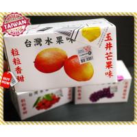 文創禮盒款-玉井芒果味蒟蒻果凍(台灣製造)單盒報價