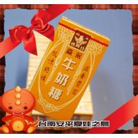 正宗森永牛奶糖大盒原味(單盒報價)