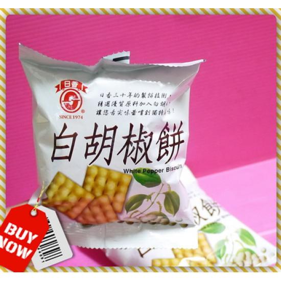 正宗日香白胡椒餅三台斤營業包
