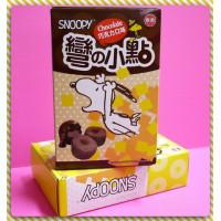 乖乖-彎彎小點巧克力口味盒裝款