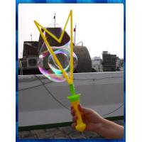 拉出超大超長的三角造型吹泡泡棒(35公分長標準款)