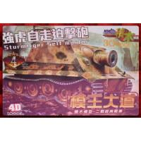 收藏迷必買的罕見積木-二次大戰德國強虎自走迫擊砲車