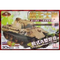 收藏迷必買的罕見積木-二次大戰德國豹式A型坦克