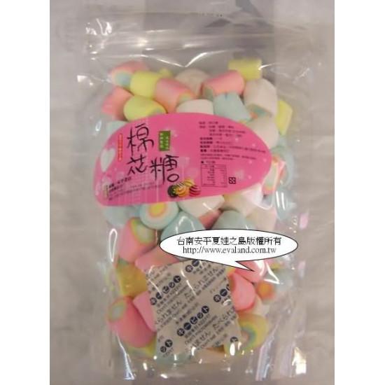 A級圈圈相印多層棉花糖2.5公分-小包裝