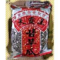 天霸王五台斤裝甘草瓜子-大品牌正式代理