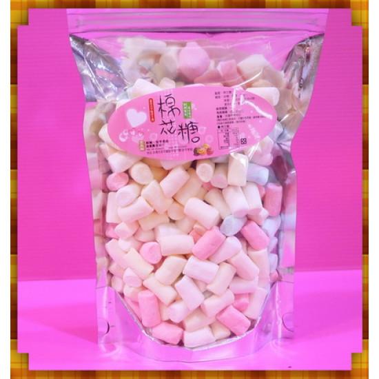 A級彩色愛綿綿小圓柱棉花糖1公分小包裝