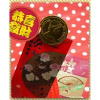 仿瑞典6公分皇室金幣巧克力1顆裝+最棒燙金紅包袋(單組裝)