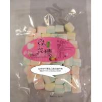 A級方塊交織情棉花糖2公分小包裝