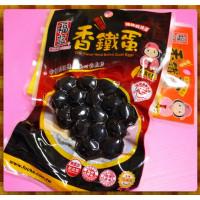 福記鵪鶉鐵蛋辣味大包裝-蛋素