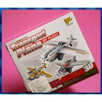 全DIY的迷你世界知名輕航機立體模型(單盒報價)