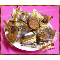 內外都是黑糖口味的黑糖麥芽餅包黑糖麥芽膏一顆一包裝3000g派對活動包
