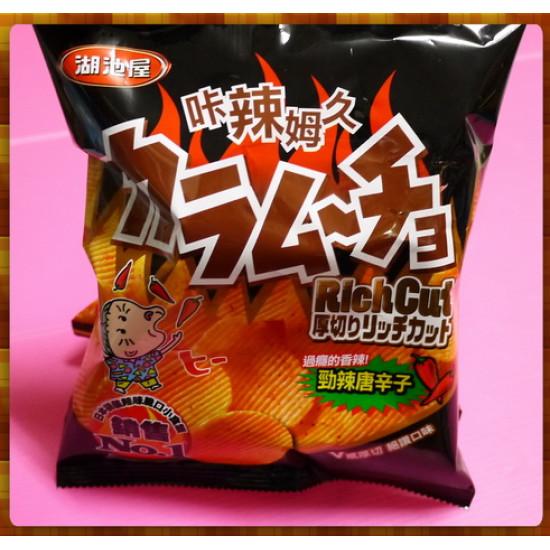 20元賣湖池屋咔辣姆久洋芋片勁辣唐辛子(單包報價)