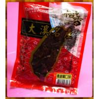裕香傳統黑胡椒豆乾溼軟口感(豪爽大份量包)