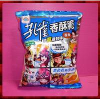 10元賣乖乖孔雀香酥脆香魚口味非油炸單包報價