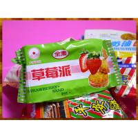 大福廟宇專屬餅乾-草莓夾心派全素