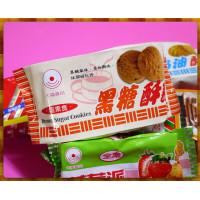大福廟宇專屬餅乾-烤黑糖酥餅-蛋奶素