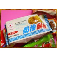 大福廟宇專屬餅乾-烤奶油酥餅-蛋奶素
