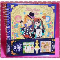 旗艦版-日系紙娃娃大全套書本款歐洲風(內含超過300個配件)