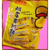 完美的組合-蛋黃方塊酥250g包