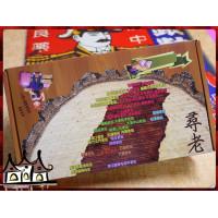 台灣老街巡禮懷舊風禮盒裝入台灣風起家餅15包裝