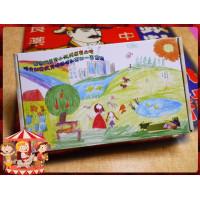 童趣闔家歡懷舊風禮盒裝入日式瓦片煎餅10包裝