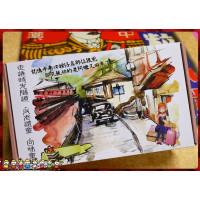 古早味巷弄尋寶懷舊風禮盒裝入日式瓦片煎餅10包裝