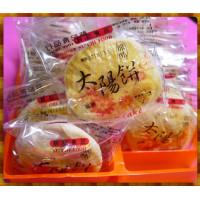 台南在地的太陽餅原味麥芽(20塊裝)-採用紙箱