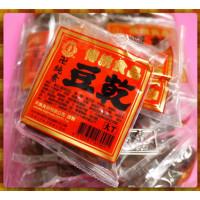 傳統大豆乾大丁素食(10包裝)-外硬內軟