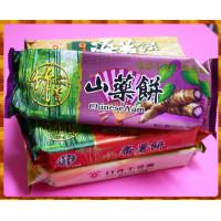 來自南投老工廠-竹香山藥餅(80g包)