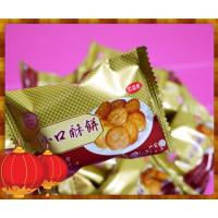 台南美味點心-杏仁小口酥餅烤餅乾一台斤裝