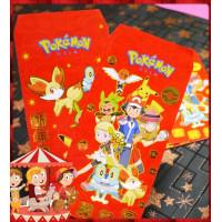 正式授權圖案的精靈寶可夢主題紅包袋5個裝
