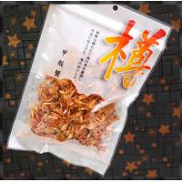 日本愛媛縣原裝進口-麥芽膏甲殼蟹