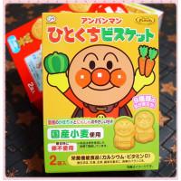 日本靜岡縣原裝不二家麵包超人蔬菜餅一盒內有2袋入