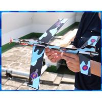現今最大台的DIY手擲式飛機美國軍刀機造型(單台報價)