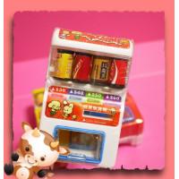 超級可愛投幣式糖果機(單台報價)