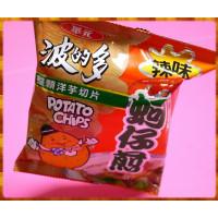 20元賣波的多洋芋片辣味口味(單包報價)