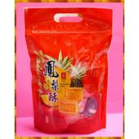 南台灣古道的小巧手提式伴手禮之鳳梨酥300g一包