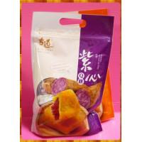 南台灣古道的小巧手提式伴手禮之紫心Q餅(蛋奶素)-280g一包