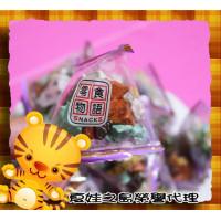 最頂級-正宗韓國進口彩岩石頭巧克力(600克裝)