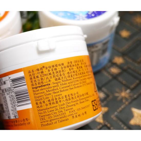 真材實料的提神爽口潤喉糖隨身罐-金桔檸檬糖200g裝