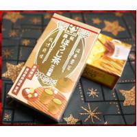 期間限定-正宗森永牛奶糖大盒日式烘焙茶口味-鹿兒島茶使用(單盒報價)