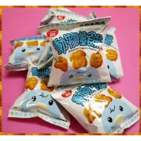 道地台灣老工廠的烤動物餅乾(乳酸菌風味)1800g分多包小包裝