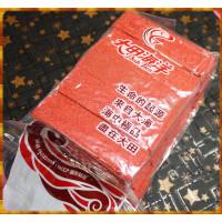 大田原廠日式長魚片超級袋裝1800g裝